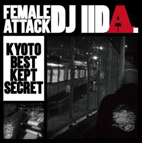 ヒップホップFemale Attack / DJ Iida
