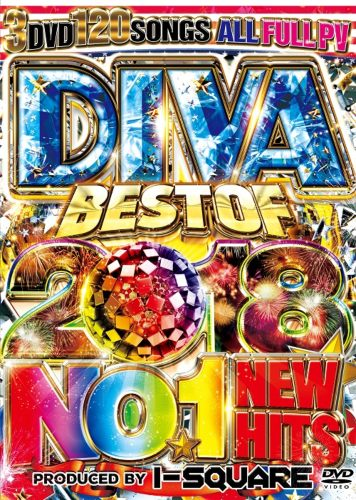 Diva Best Of 2018 No.1 New Hits / I-Square