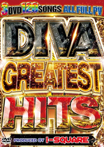 名曲をガッツリ見せます!!!【洋楽DVD・MixDVD】Diva Greatest Hits / I-Square【M便 6/12】