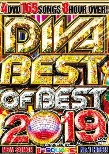DIVAシリーズの2019年!年間ベスト!【洋楽DVD・MixDVD】Diva Best Of Best 2019 / I-Square【M便 6/12】