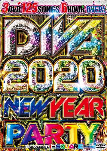 3枚組全125曲6時間越え!!!【洋楽DVD・MixDVD】Diva 2020 New Year Party / I-Square【M便 6/12】