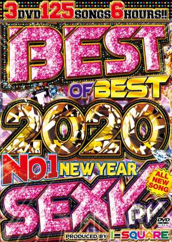 超セクシーなベスト盤!!【洋楽DVD・MixDVD】Best Of Best 2020 -No.1 New Year Sexy PV- / I-Square【M便 6/12】
