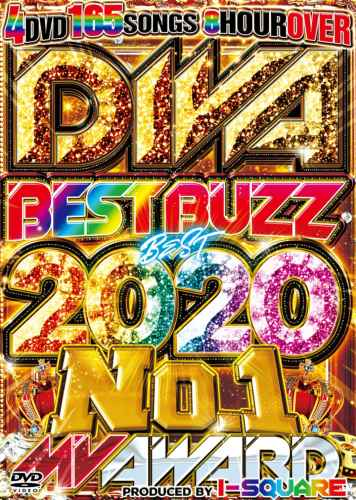 早くも2020年のバズベスト登場!【洋楽DVD・MixDVD】Diva Best Buzz Best 2020 -No.1 MV Award- / I-Square【M便 6/12】