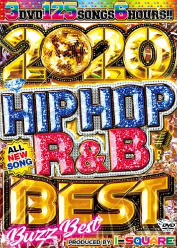 HIPHOP R&B バズソング特集! 洋楽DVD MixDVD HIPHOP R&B 2020 Best Buzz Best / I-Square【M便 6/12】
