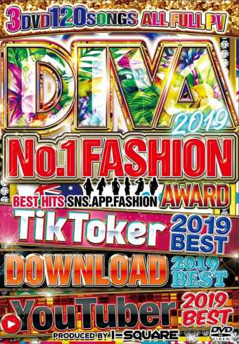 TikTok & Youtubeヒッツ!【洋楽DVD・MixDVD】Diva 2019 No.1 Fashion Award / I-Square【M便 6/12】