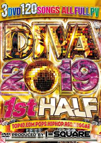 平成最後のDiva 2019年上半期ベスト!【洋楽DVD・MixDVD】Diva Best Of 2019 1st Half / I-Square【M便 6/12】