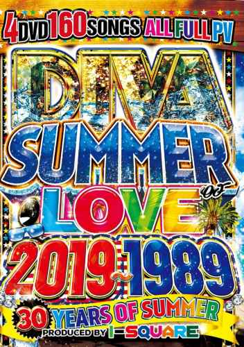 サマー 夏 PV ベスト ヒット曲Diva Summer Of Love 2019-1989 30 Years Of Summer / I-Square