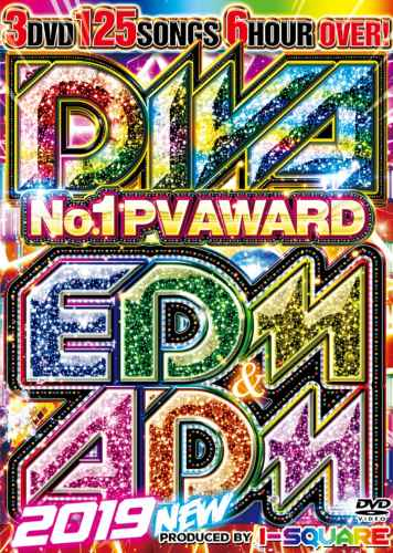 2019年のEDM&ADM超最新曲!【洋楽DVD・MixDVD】Diva No.1 PV Award EDM & ADM 2019 New / I-Square【M便 6/12】