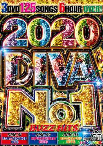 2020バズソング集☆【洋楽DVD・MixDVD】Diva No.1 Buzz Hits 2020 / I-Square【M便 6/12】