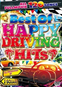 夏のドライブヒッツ完全収録!【洋楽DVD・MixDVD】Best Of Happy Driving Hits / I-Square【M便 6/12】