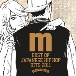 Best Of Japanese Hip Hop Hits 2011 / DJ Isso【M便 2/12】