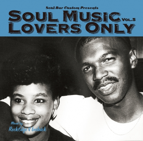 本当の名曲を厳選!ソウル入門編としても!【MixCD・MIX CD】Soul Music Lovers Only Vol.5 / Rock Edge & Beetnick【M便 6/12】