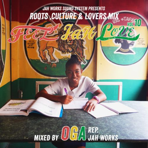 ラブ&カルチャーMix!【洋楽CD・MixCD】Feel Jah Love Vol.10 / Jah Works【M便 1/12】