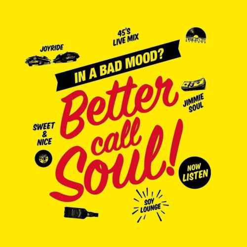 大人のソウルを体感できる好内容MIX。【CD・MixCD】Better Call Soul / Jimmie Soul【M便 1/12】