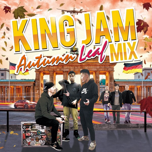 King Jamのミックスでしか聴けないテイスト満載!【CD・MixCD】King Jam Autumn Leaf Mix / King Jam【M便 1/12】