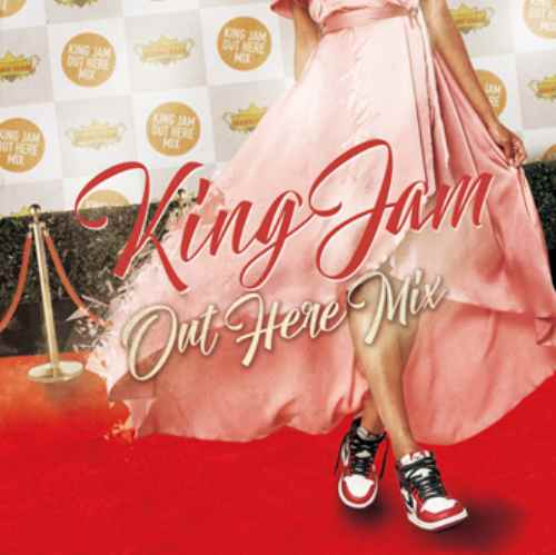 King Jamにしか出せないスタイルの一枚。【洋楽CD・MixCD】King Jam Out Here Mix / King Jam【M便 1/12】