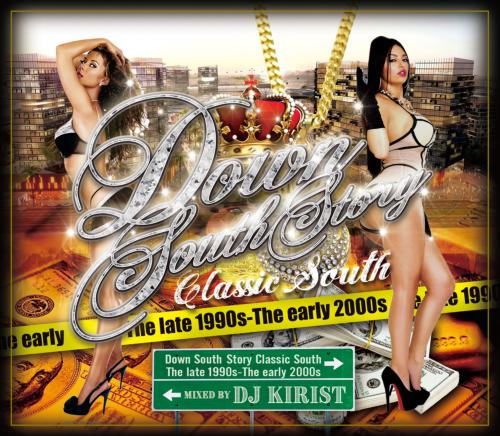 サウス・黄金期・クラシックス・ベストDown South Story -Classic South(The late 1990s~The early 2000s)- / DJ Kirist