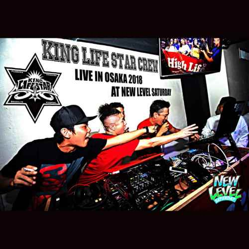 King Lifestar レゲエ ライブ音源 2018 大阪Live In Osaka 2018 At New Level Saturday / King Lifestar