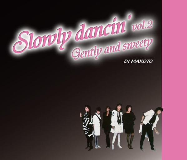 大人BGM!Sexy&Sweetな極上Mix。【洋楽 MixCD・MIX CD】Slowly Dancin' Vol.2 -Gently and Sweetly- / DJ Makoto【M便 2/12】