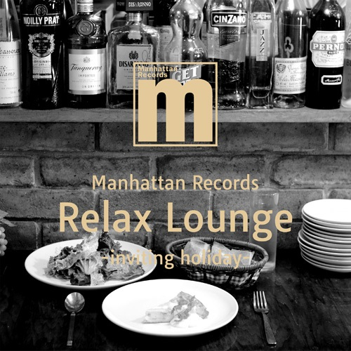 ココロ潤う優しい洋楽R&B Mix。【CD・MixCD】Manhattan Records Relax Lounge -Inviting Holiday- / V.A【M便 2/12】