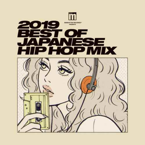 2019年ジャパニーズHIPHOPベスト!【CD・MixCD】2019 Best Of Japanese HIP HOP Mix / V.A【M便 2/12】