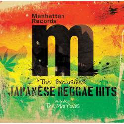 レゲエ・ジャパニーズ【MixCD】Manhattan Records The Exclusives -Japanese Reggae Hits- / The Marrows【M便 2/12】