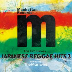 ジャパレゲクラシックの数々をこの一枚に終結。【MixCD】Manhattan Records The Exclusives -Japanese Reggae Hits Vol.2- / The Marrows【M便 2/12】