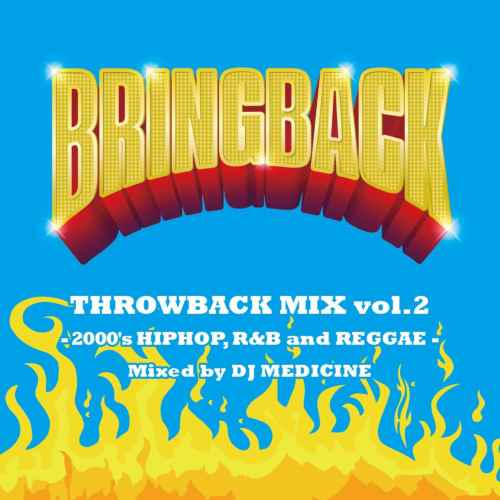 2000年代 ヒップホップ  DJ MedicineBring Back Throwback Mix Vol.2 -2000 HIPHOP Mix- / DJ Medicine