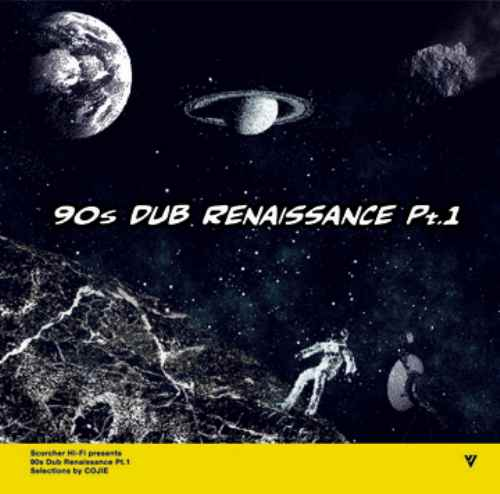 90年代Dubで構成されたCojieの新シリーズ!!【洋楽CD・MixCD】90s Dub Renaissance Pt.1 / Cojie From Mighty Crown【M便 2/12】