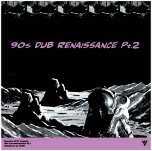 90年代ダブシリーズ! 洋楽CD MixCD 90s Dub Renaissance Pt.2 / Cojie From Mighty Crown【M便 2/12】
