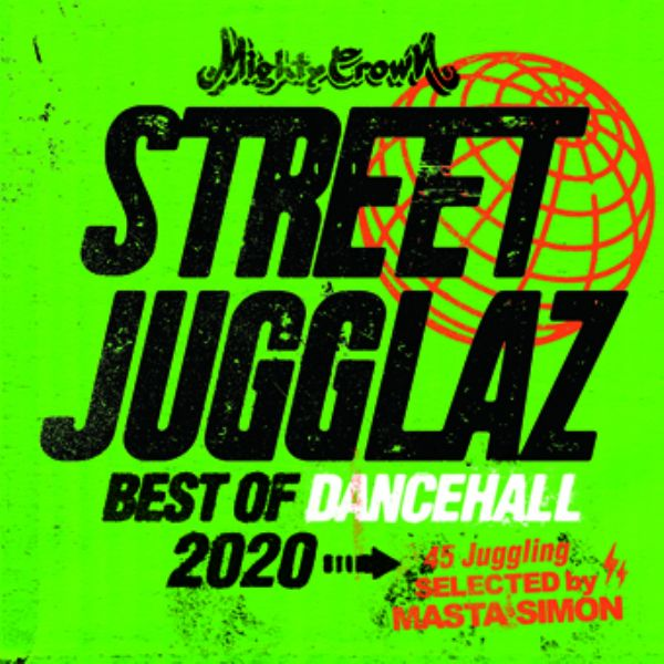 2020年ダンスホールの決定版! 洋楽CD MixCD Street Jugglaz -Best Of Dancehall 2020- / Mighty Crown【M便 2/12】