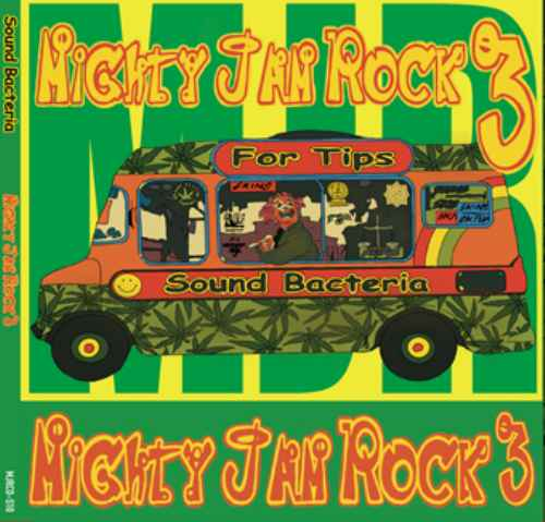 あのカセットテープが2枚組CDになって復刻!【洋楽CD・MixCD】Sound Bacteria Mighty Jam Rock #3 / Mighty Jam Rock【M便 1/12】