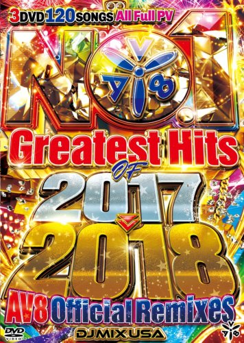 最強リミックスDVDはコレ以外に無いでしょう!【洋楽DVD・MixDVD】No.1 Greatest Hits Of 2017-2018 -AV8 Offical Remixes- / DJ Mix USA【M便 6/12】