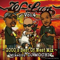 ウェッサイ・2000年代【MixCD】W-Luv Vol.4 -2000's Best Of West Mix- / DJ Mochi【M便 2/12】