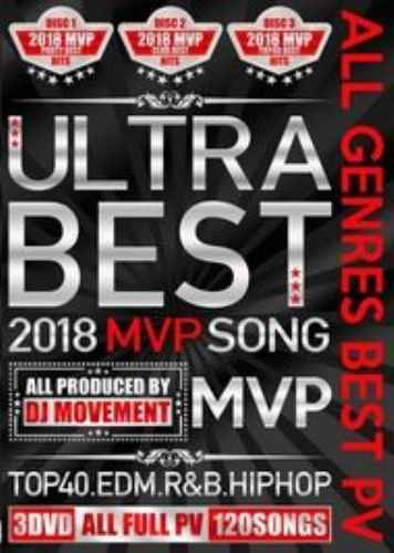 2018 PV ジョナスブルー マルーン5Ultra Best 2018 MVP Song / DJ Movement