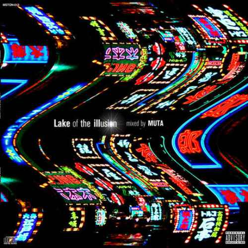 Muta HIPHOP ヒップホップ Trap トラップLake Of The Illusion / Muta