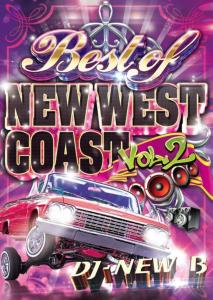 New West究極ベスト!【洋楽 DVD・MixDVD・MIX DVD】Best Of New Westcoast Vol.2 / DJ New B【M便 6/12】