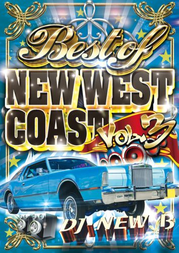 New West究極ベストの第三弾!【洋楽DVD・MixDVD】Best Of New West Coast Vol.3 / DJ New B【M便 6/12】