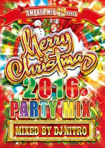 クリスマスムードを高める極上DVD!!【洋楽DVD・MixDVD】Merry Christmas 2016 -Party Mix- / DJ Nitro【M便 6/12】