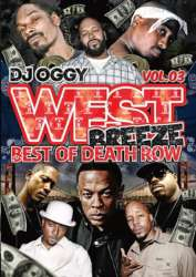 後世に残る珠玉の名クラシック!!【DVD】West Breeze Vol.3 -Best Of Death Row- / DJ Oggy【M便 5/12】