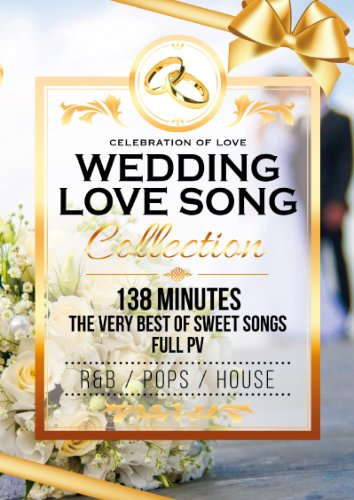 9a9463a40c2c8 最高にプレミアムな愛のギフト。 洋楽DVD・MixDVD Wedding Love Song Collection   V.A M便 6 12    OVER008
