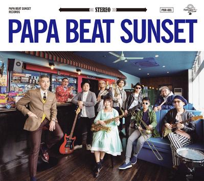 レゲエ・アルバムPapa Beat Sunset / Papa B & Beat Sunset