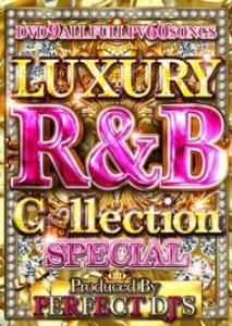 アガれて!オドれて!ウタえる!【洋楽 DVD・MixDVD・MIX DVD】Luxury R&B Collection Special / Perfect DJ's【M便 6/12】