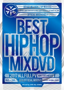 洋楽HIPHOPベストミックスDVD!【洋楽DVD・MixDVD】Best HIPHOP MixDVD 2017 -AV8 Official MixDVD- / V.A【M便 6/12】