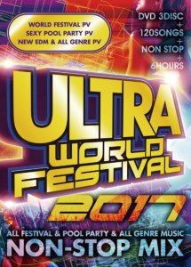 世界フェス映像&サマーPV満載!【洋楽DVD・MixDVD】Ultra World Festival 2017 -Official MixDVD- / V.A【M便 6/12】