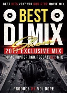 HIT曲が盛りだくさん!DJ MIX!【洋楽DVD・MixDVD】Best DJ Mix -Exclusive Mix- / V.A【M便 6/12】