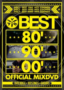 王道ヒット満載!!【洋楽DVD・MixDVD】Best 80'90'00' -Official MixDVD- / V.A【M便 6/12】
