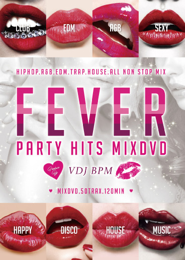 パーティー・PV・アゲアゲFever -Party Hits MixDVD- / V.A