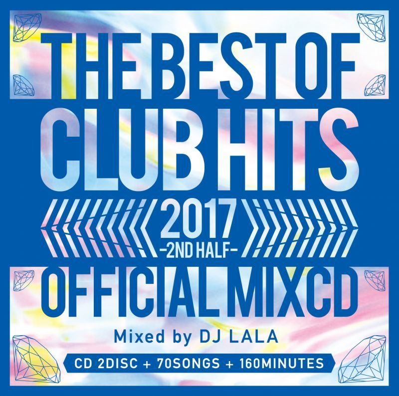 2017年下半期洋楽ベスト!【洋楽CD・MixCD】2017 The Best Of Club Hits 2nd Half -Official MixCD- / V.A【M便 2/12】