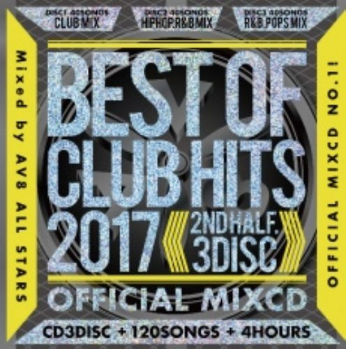 CD3枚組!最新最速全120曲収録!【洋楽CD・MixCD】Best Of Club Hits 2017 -2nd Half- (3CD) / V.A【M便 2/12】